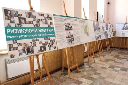 Виставку про польських Праведників народів світу відкрили у Чернівцях