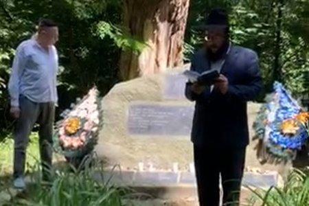 У Чернівцях сьогодні вшановують пам'ять євреїв, яких розстріляли в 1941 році